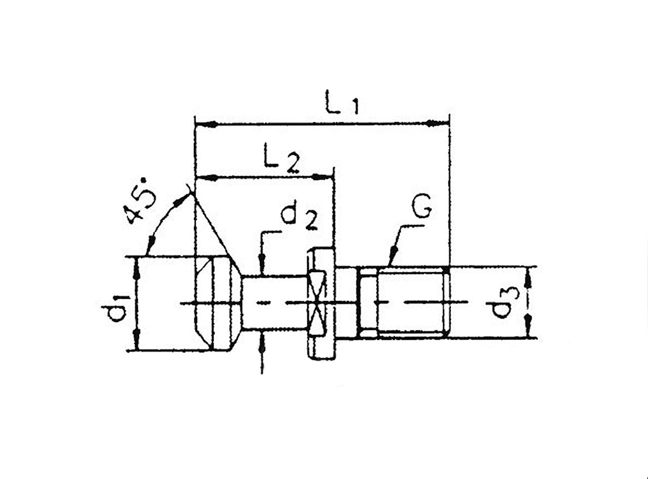 Adapter uchwytu wyciągany MAS-BT 40 BERNARDO